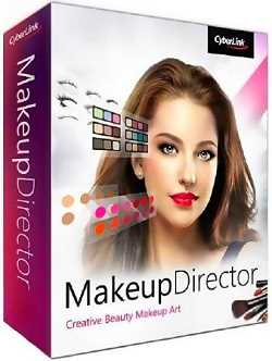 CyberLink MakeupDirector Deluxe 2.0.2817 Crack Full Version